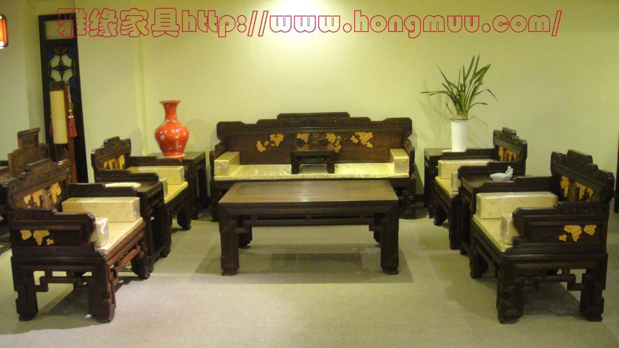 雅缘堂红木家具